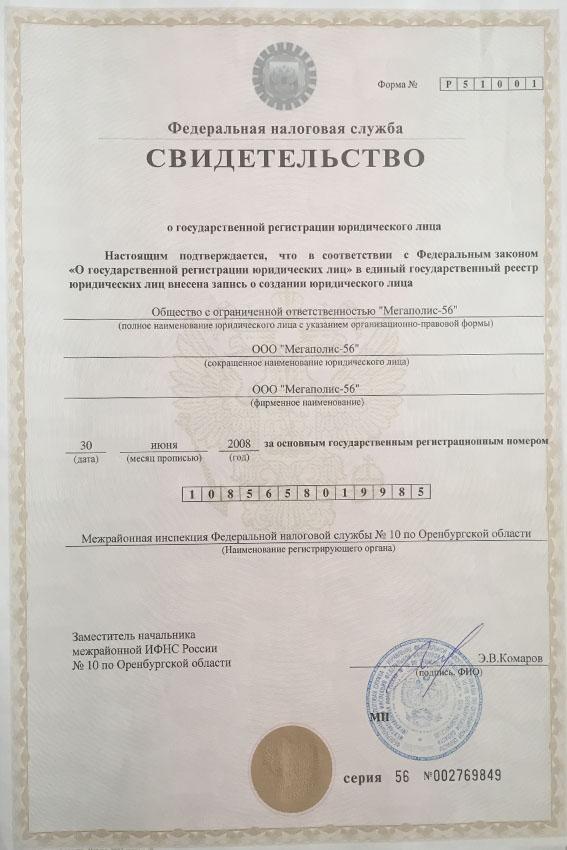 Правительство отменило накопительную часть пенсии россиян на